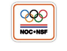 Logo: Nationale Sportweek 2019